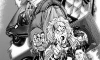 Retour vers le futur bientôt adapté en manga